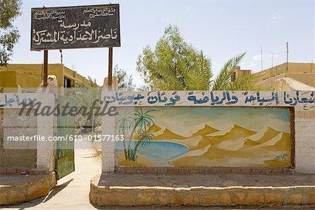 Désert de Libye, l'Egypte, l'Oasis de Siwa, peinture murale