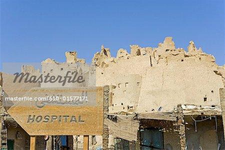 Désert de Libye, l'Egypte, l'Oasis de Siwa, ruines d'un vieux village, avis