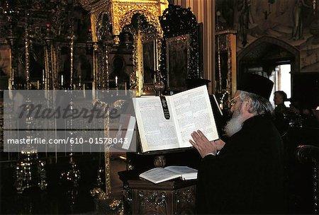 Cyprus, monastery of Kykkos, Orthodox monk celebrating mass