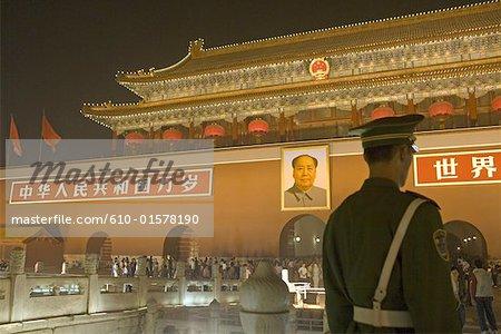 Chine, cité interdite de Pékin, la place Tiananmen, par nuit
