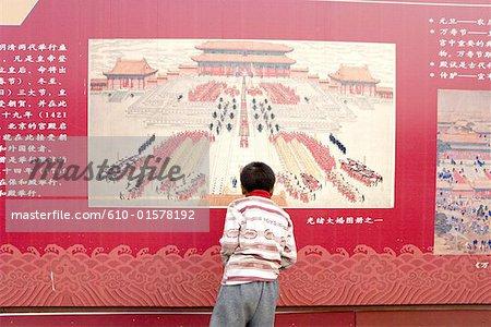 Chine, Beijing, place Tien An Men, cité interdite, dessin du Palais impérial et de la place Tiananmen