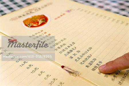China, Beijing, restaurant, menu