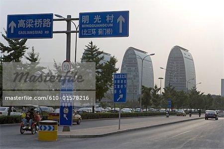 Chine, Beijing, centre d'affaires de Xizhimen, Neidajie Road et bâtiments modernes