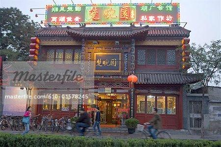 China, Beijing, restaurant
