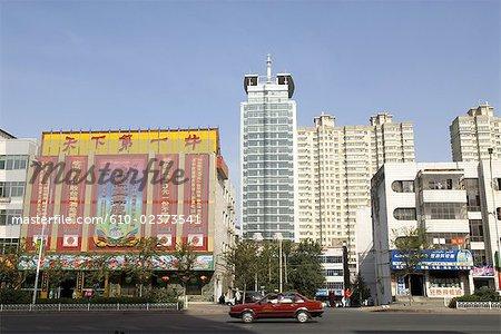 China, Xinjiang, Urumqi, hotel and buildings