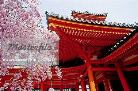Temple Heian au Japon, Kyoto,