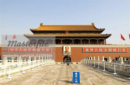 Chine, cité interdite de Pékin, la place Tiananmen,