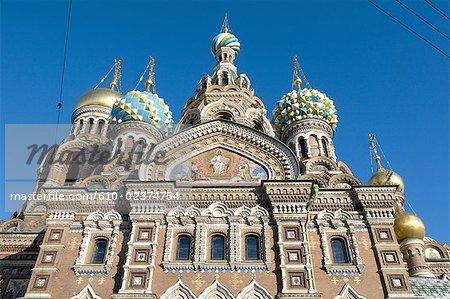 Russie, Saint-Pétersbourg, l'église de la résurrection.