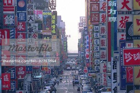 Fin d'après-midi, Hankow street, Taipei, Taiwan, Asie