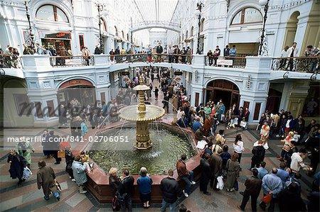Gomme, les magasins d'État, la place rouge, Moscou, Russie, Europe