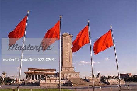 Mémorial de Mao Tsé-Toung et héros de Monument To The People, place Tien An Men, Beijing, Chine, Asie