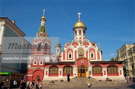 La cathédrale de Kazan, Moscou, Russie, Europe
