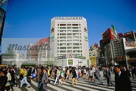 Navetteurs, Tokyo, Japon