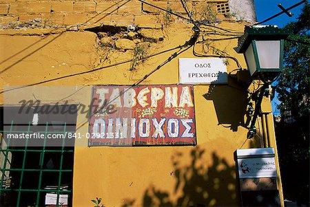 Taverna signe, Plaka, Athènes, Grèce, Europe