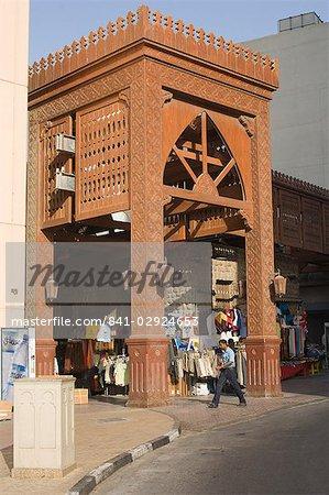 Entrée du Gold Souk, Deira, Dubai, Émirats Arabes Unis, Moyen-Orient
