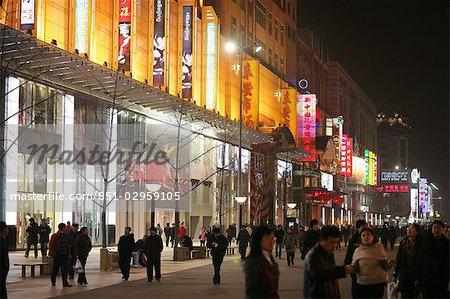 Personnes commerçante Wangfujing, Pékin, Chine