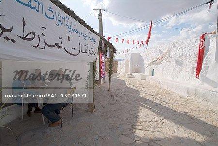 Tamrezet, Tunisie, Afrique du Nord, Afrique