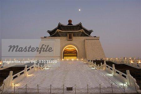 Moon,Chiang Kaishek Memorial Hall Park in evening,Taipei city,Taiwan,Asia