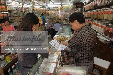 La médecine traditionnelle chinoise, le quartier de Mong Kok, Kowloon, Hong Kong, Chine, Asie