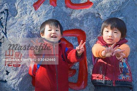 Portrait de deux enfants chinois, Beijing, Chine, Asie