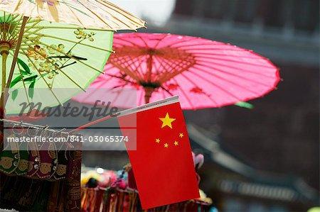 Stand de souvenirs dans la cité interdite, Beijing, Chine, Asie