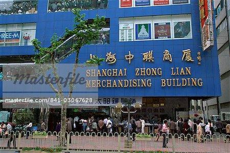 Magasin sur Nanjing Donglu, Shanghai, Chine, Asie