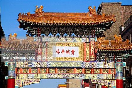 CHINOIS AMITIÉ PORTE, PLUS GRAND ET LE PLUS AUTHENTIQUE PORTE EXTÉRIEUR CHINE CHINATOWN, PHILADELPHIE, PENNSYLVANIE