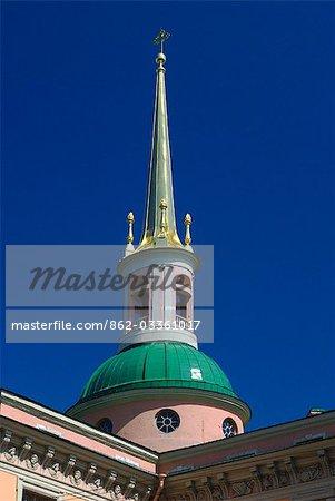 Russie, Saint-Pétersbourg. Flèche de la forteresse de Michael.