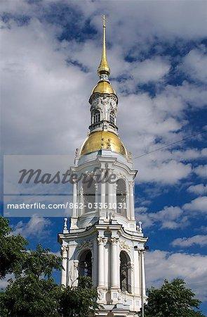Russie, Saint-Pétersbourg. Tour de la cathédrale de St Nicolas de Bell.