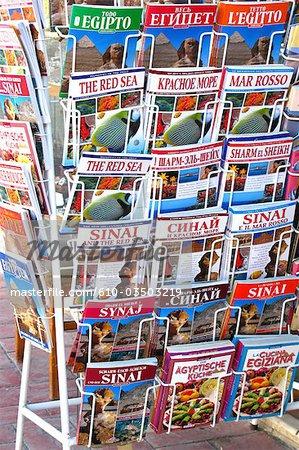 Égypte, Sharm-el-Sheikh, Nabq Bay, Valet de magazines.