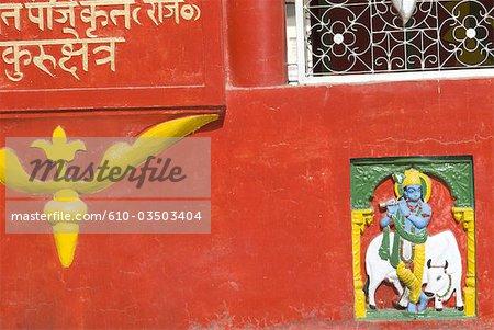 India, Haryana, Kurukshetra, detail of an hindu temple, Shiva.