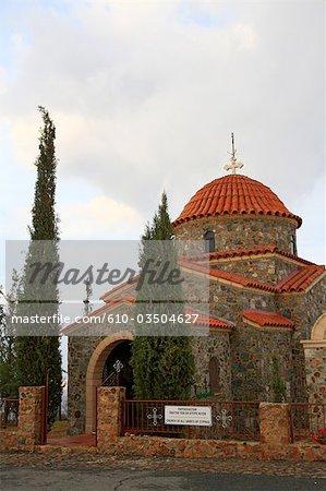 Monastère de Stavrovouni propre chapelle Larnaca, Chypre