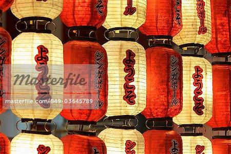 Lanternes en papier rouge et blanc