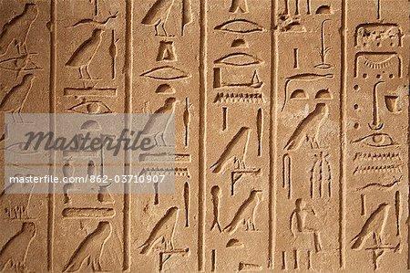 Egypt, Karnak. Hieroglyphics on one of many decorated blocks at Karnak.