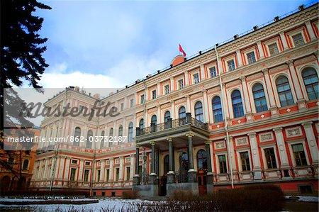 Russland, St. Petersburg; Der Nikolajewsk-Palast in zentralen St.Petersburg