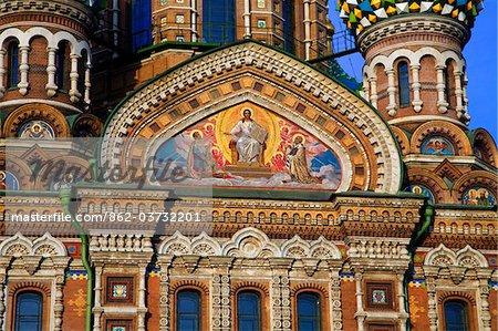 Russie, Saint-Pétersbourg ; Un détail de l'église restaurée de Christ le Sauveur, également connu comme église sur le sang versé