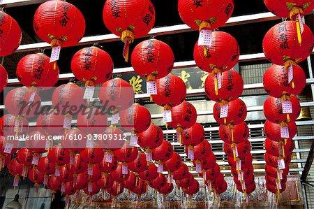 Chine, Taiwan, Taichung, centre commercial, lanterne de papier