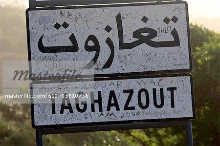 Maroc, Taghazout, roadsign
