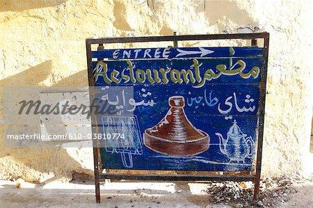 Maroc, Essaouira, le souk, marqueterie