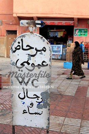 Maroc, Marrakech, panneaux de signalisation