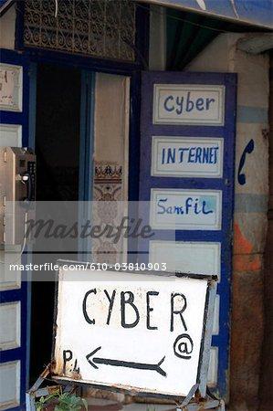 Morocco, Marrakech, cyber cafe