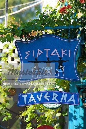 Signe de taverne en Crète, Grèce