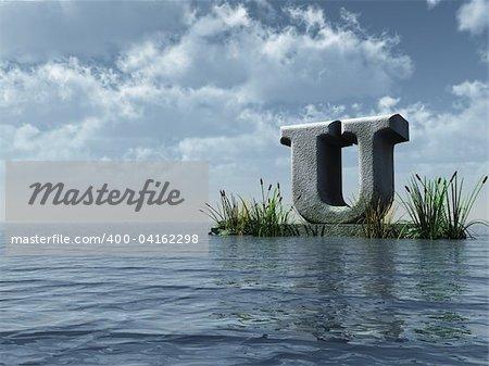 letter u monument in water landscape - 3d illustration