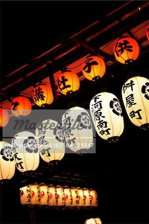 Lanternes japonaises illuminés