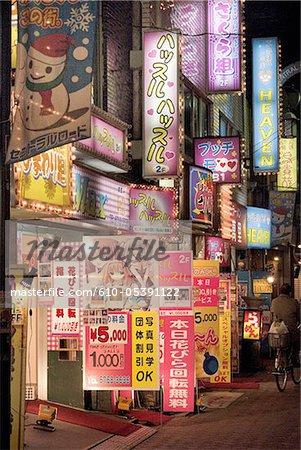 Japan, Tokyo, Koenji