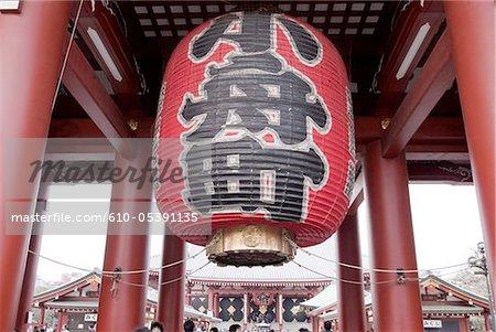 Japon, Tokyo, bouddhiste temple d'Asakusa, lanterne de papier
