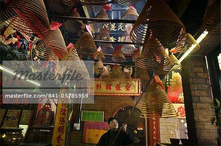 Incense coils, Pau Kong Temple, Macau, China, Asia
