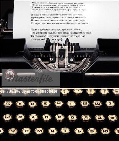 Close-Up of Cyrillic Typewriter