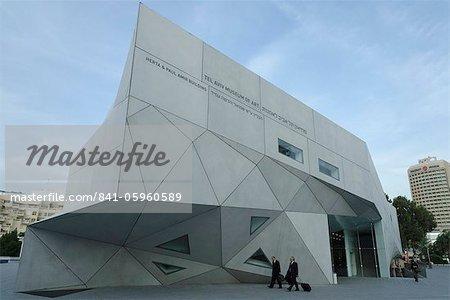 Nouvelle aile du Musée d'Art Tel Aviv, Tel Aviv, Israël, Moyen-Orient