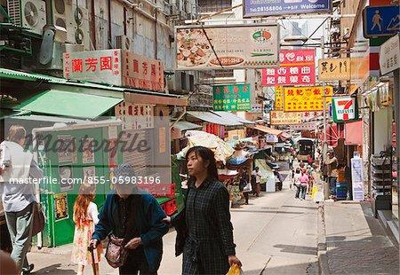Gage Street, Central, Hong Kong
